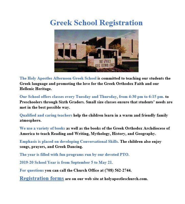 Home | Holy Apostles Greek Orthodox Church